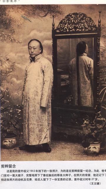 "The Inscribed Studio Photo as ""I-Portrait"": Photographing a New Self in Early Twentieth-Century China"