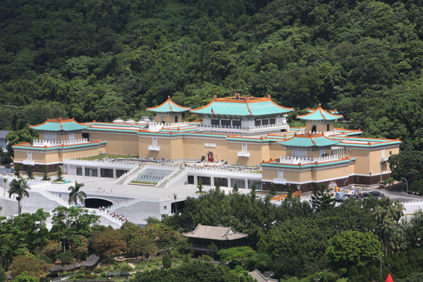 Photo for The National Palace Museum and