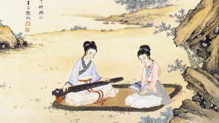 Photo for Guqin Music Forum