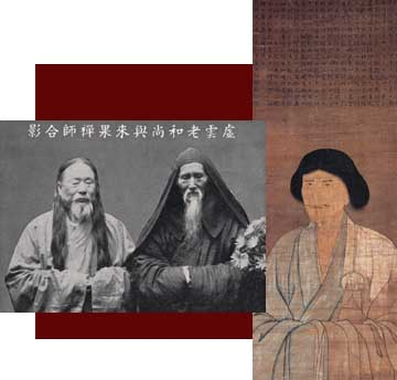 Long-haired Monks? A Portrait of Two Chinese Buddhist Masters and its Many Contexts