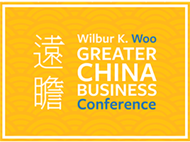 2021 Wilbur K. Woo Greater China Business Conference