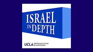 Photo for ISRAEL IN DEPTH – With