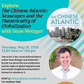 Photo for The Chinese Atlantic: Seascapes and