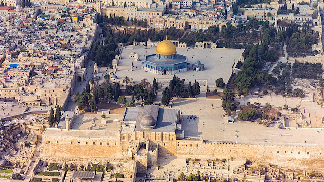 Photo for Jerusalem and the Temple Mount: