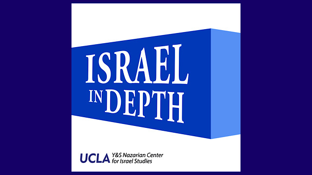 "Photo for ISRAEL IN DEPTH – ""Re-envisioning"