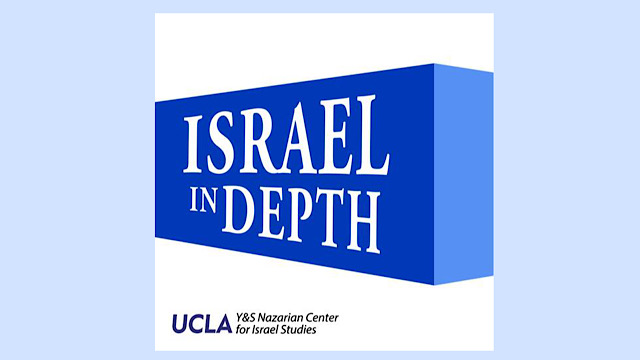 Photo for Israel In Depth podcast debuts