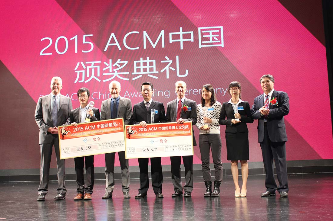 Photo for Former visiting student wins ACM