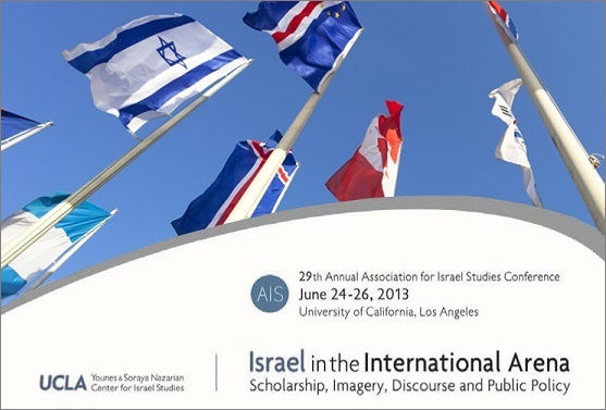 Nazarian Center Hosts First Israel Studies Conference Held on West Coast