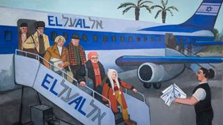 Image for Alternative Narratives in Israeli Art: Gender, Identity and Belonging