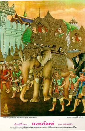 The Politics of Humor: A Historical Perspective of the Vessantara Jataka in Thailand