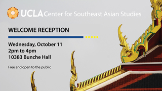 Image for Center for Southeast Asian Studies Welcome Reception