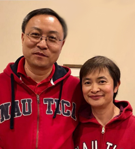 Gene and Sharon Chang. (Photo courtesy of the Changs.)