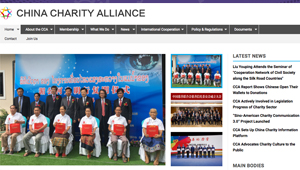 Photo for China Charity Alliance