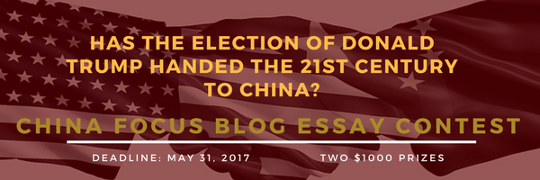 China Focus Blog Annual Essay Contest!