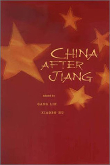 China After Jiang: A Book Talk