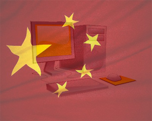 The Internet in China: A Force for Democracy or Oppression?