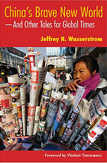 Protest and the Public Sphere in a Changing China, 1986-2006