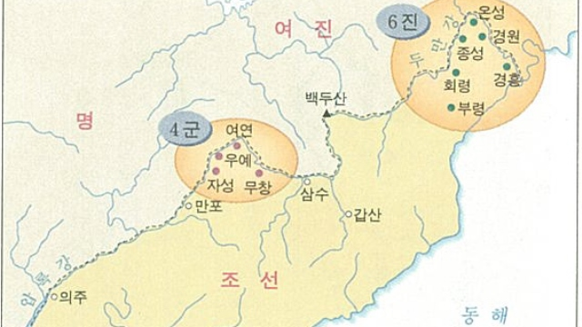 Various Perspectives About the Northeast Area  of the Early Chosŏn Period
