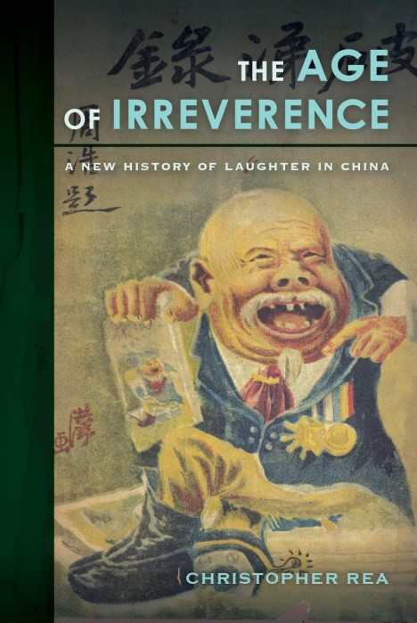 Photo for The Age of Irreverence: A