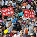 Photo for Collective action pressures Chinese state
