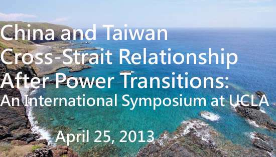 China and Taiwan Cross-Strait Relationship after Power Transitions