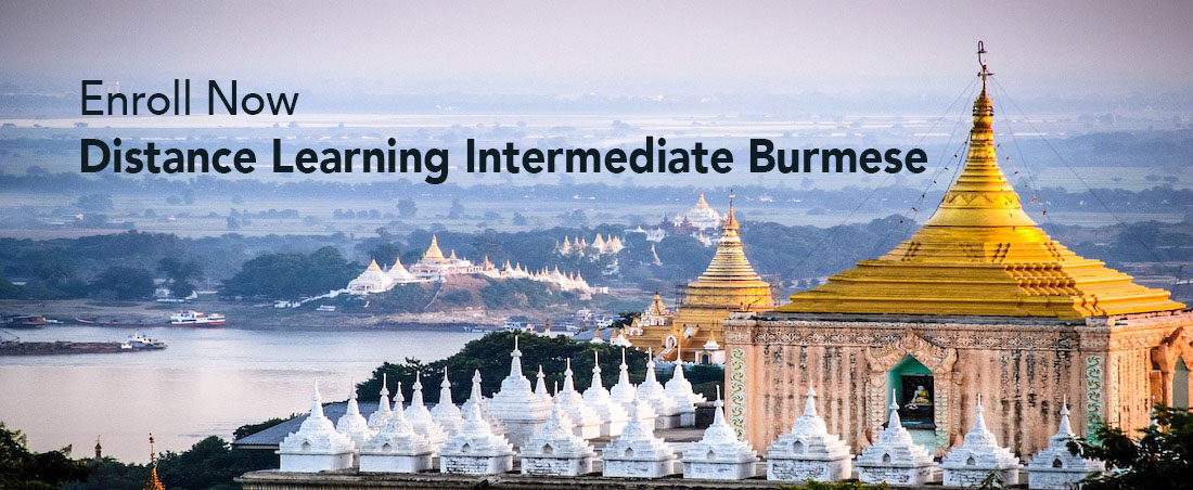 Photo for DL Intermediate Burmese 2020-21