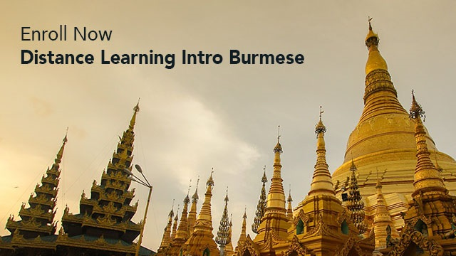 Photo for Distance Learning Intro Burmese