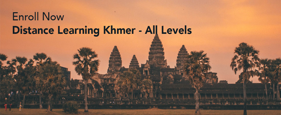 Photo for Distance Learning Khmer 2020-21