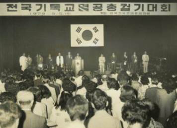 "Who are the ""Rightists"" in Korean Politics"
