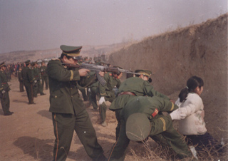 Mao Zedong and Capital Punishment in Contemporary China, Conference of Zhang Ning at UCLA