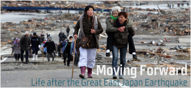 Symposium: Moving Forward: Life after the Great East Japan Earthquake