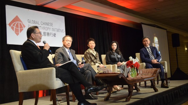 International Symposium on Global Chinese Philanthropy