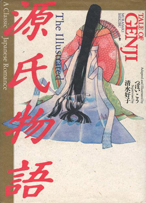 Genji in Graphic Detail: Manga Versions of the Tale of Genji