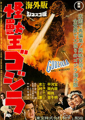 Godzilla and Postwar Japan