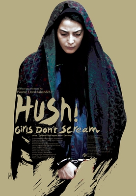 Screening - Hush: Girls Don