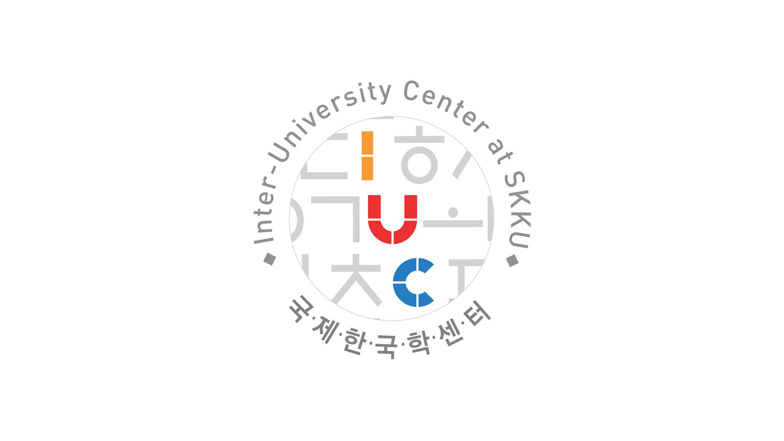 Photo for IUC for Korean Language Studies