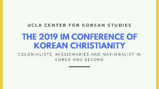 Photo for The 2019 Im Conference of