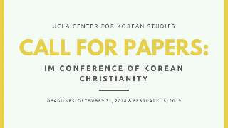 Photo for Call for Papers: Im Conference