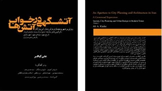Image for Iranian Modernity and the Transformation of Cities, City Planning, and Architecture: A Century of Experience