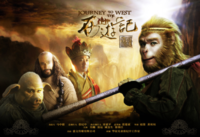 "Zhang Jizhong's ""Journey to the West"""