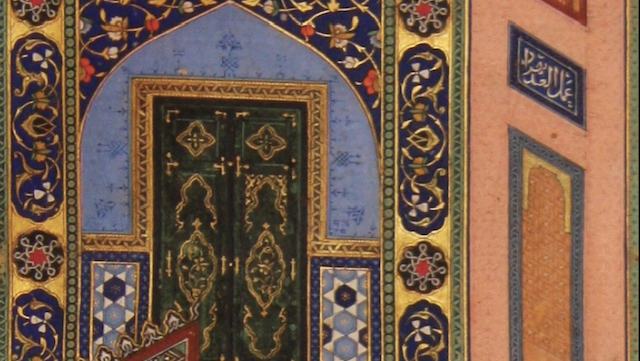 Authorship in Persian Painting
