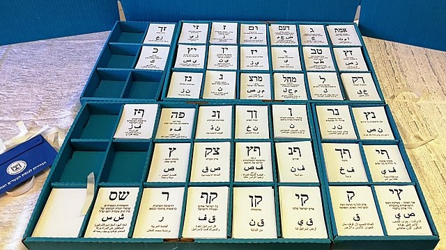 Photo for Israeli Elections 2.0: Where is
