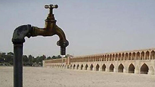 Image for CANCELED: Water Bankruptcy and Environmental Politics in Iran (in English)