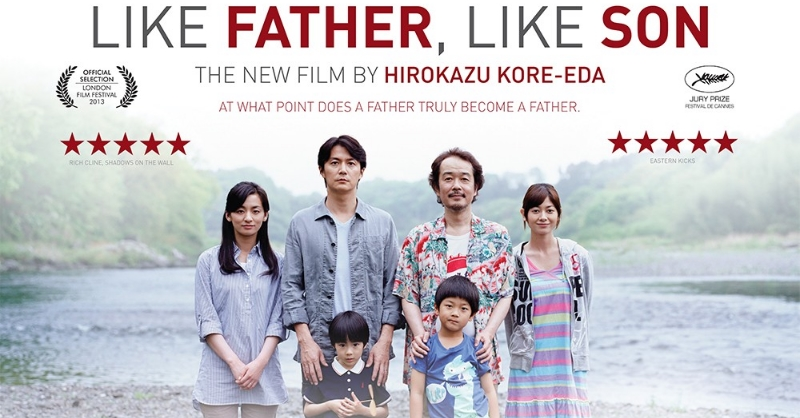 Movie Screening of Like Father, Like Son (Soshite Chichi ni Naru)