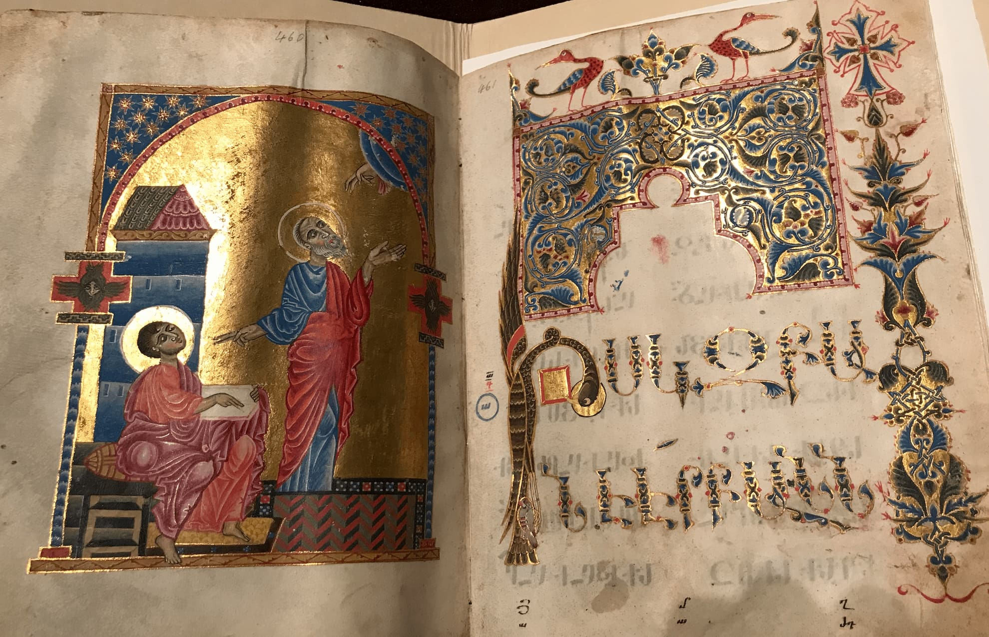 Image for Mardoyan Armenian Manuscripts