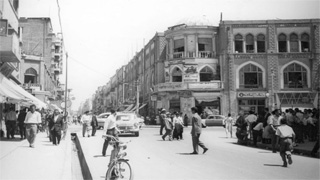 Image for Lalehzar Street: A Socio-Historical Review (in Persian)