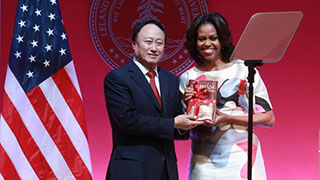 Photo for U.S. First Lady Michelle Obama