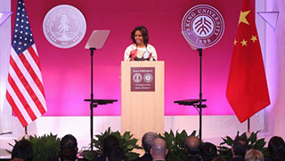 U.S. First Lady Michelle Obama speaks at PKU