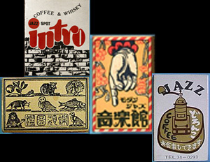 Japan's Jazz Coffeeshops