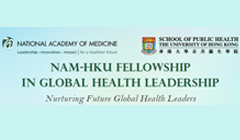 Image for Two-year fellowship in global health leadership